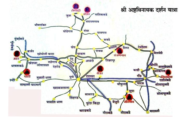 Ashtavinayak Darshan Tour Package From Pune Prasanna Travels
