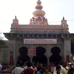 Moreshwar Temple Morgaon