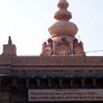 Moreshwar Temple Morgaon