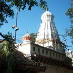 Chintamani Theur