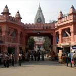 Vishwanath Varanasi