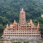 Tera Manzil Temple, Rishikesh