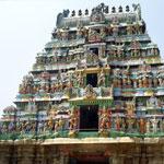 Tirunageswaram Temple