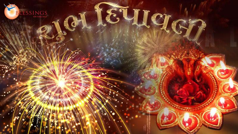 Diwali greetings recently added greetings m4hsunfo