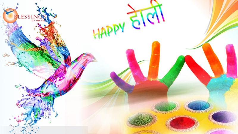 Holi greetings recently added greetings m4hsunfo