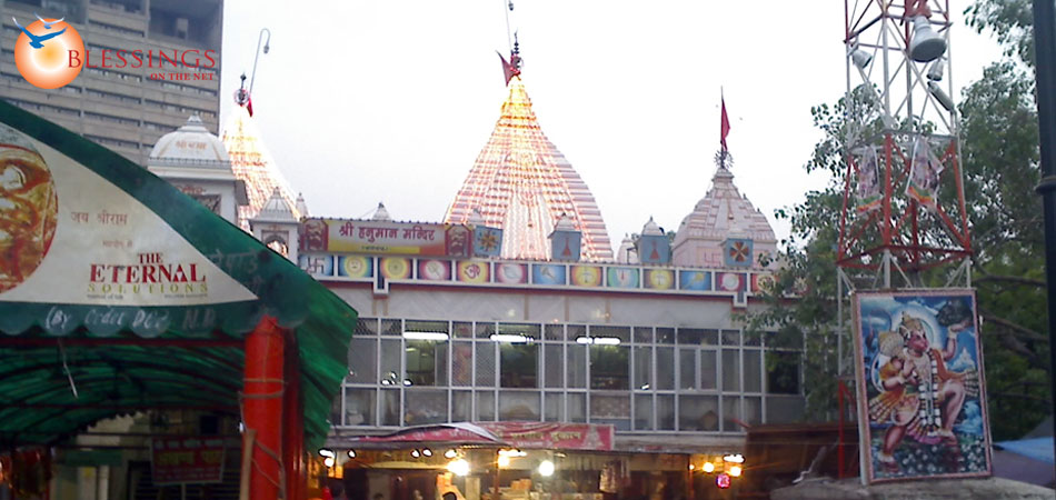 The Hanuman Mandir