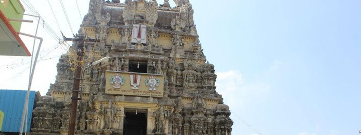 Sri Uyyavantha Perumal Temple Divya Desam - DIvya Desam