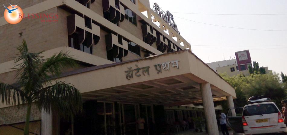 hotel pratham rh blessingsonthenet com
