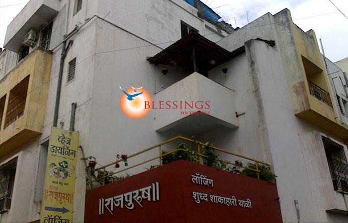 Hotel Rajpurush