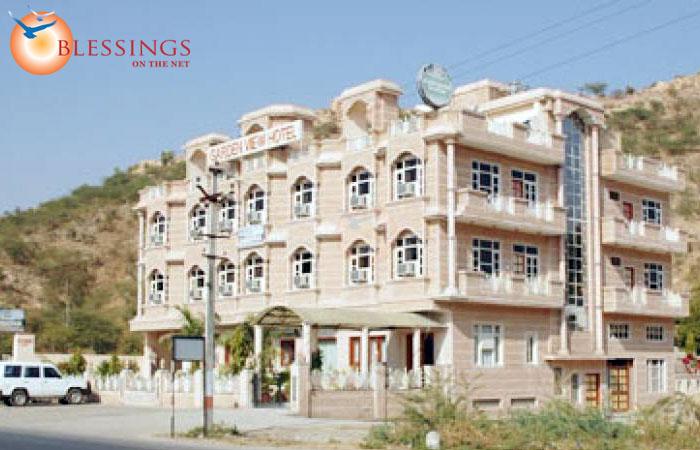 Garden View Hotel Nathdwara