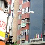 Hotel Aurora Towers