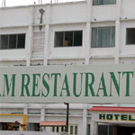 Hotel Guruprerna