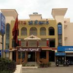 Hotel Shanti Kamal Shirdi