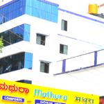 Hotel Mathura Comforts