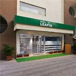 Hotel Leafio