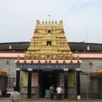 Sharadaamba Temple Sringeri