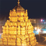 Chennai Tirupati Kalahasti Tiruvannamalai Trichy 4 Night 5 Days Package