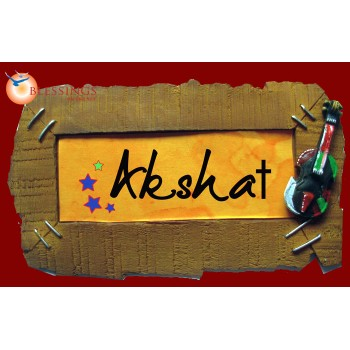 Kids Name Plate - Online Store